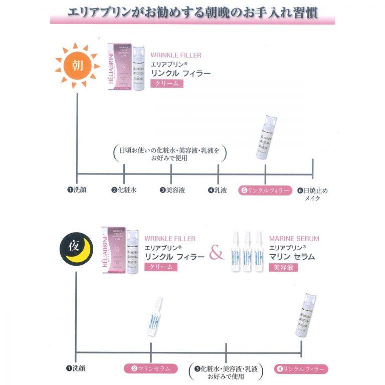 HL-MR-1061-trial-14824ml
